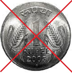 рупия 1