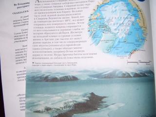 карта из кн