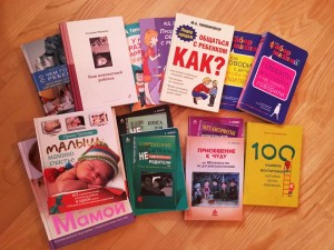 книги для родителей.jpg