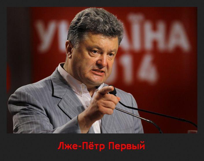 Лже-Пётр Первый