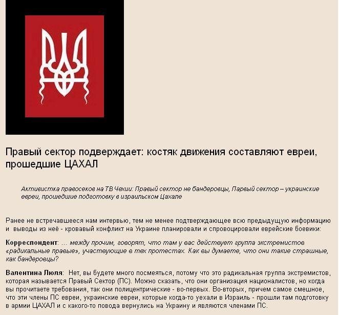 СВЯЩЕННАЯ ВОЙНА - Страница 20 171014_original