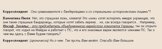 СВЯЩЕННАЯ ВОЙНА - Страница 20 171429_original