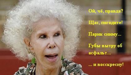 Сорос_1