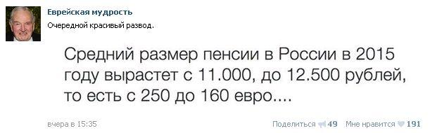 Западу пора вооружить Киев, - министр иностранных дел Швеции Бильдт - Цензор.НЕТ 5332