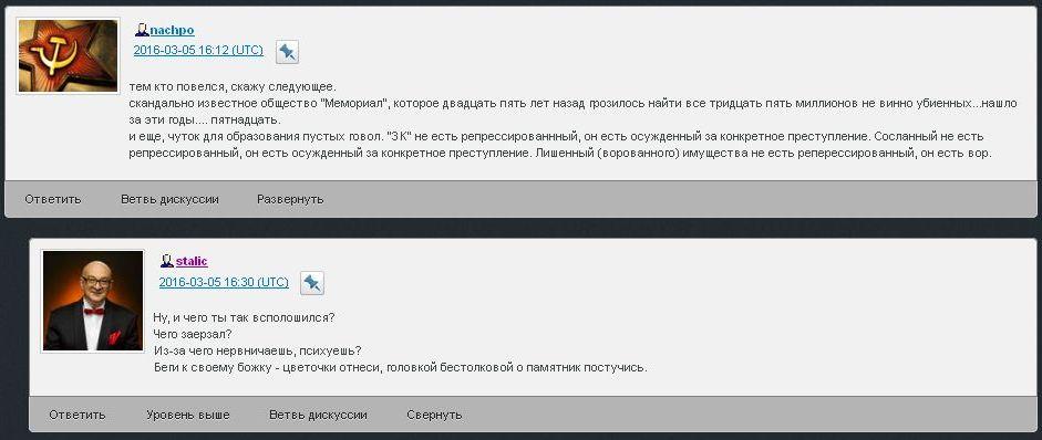 Жидяровский Сталик02