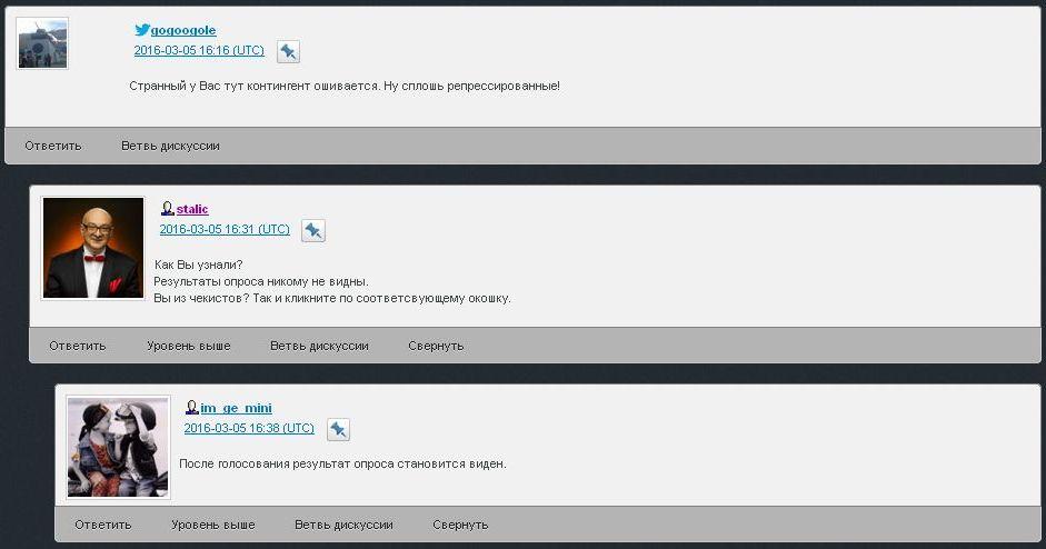 Жидяровский Сталик03