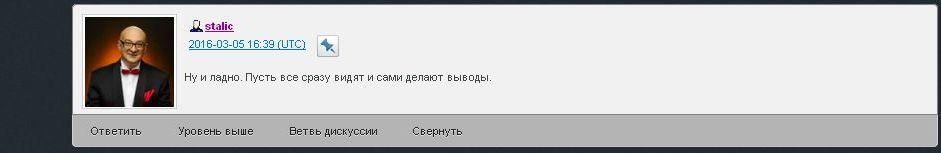 Жидяровский Сталик04