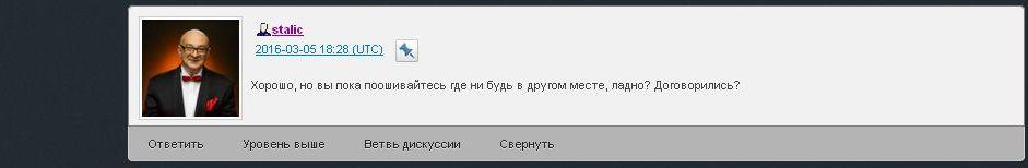Жидяровский Сталик06