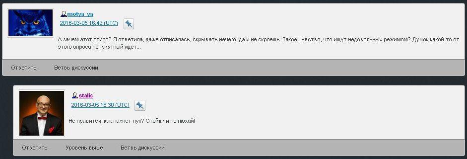 Жидяровский Сталик07