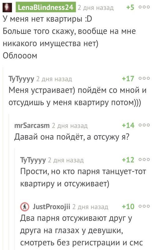 кв_ссср