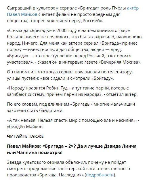 Майков2