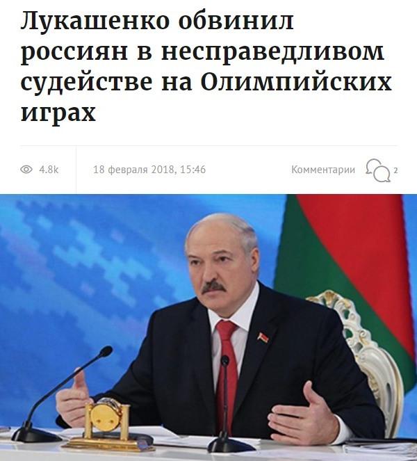 Лукашенко 01