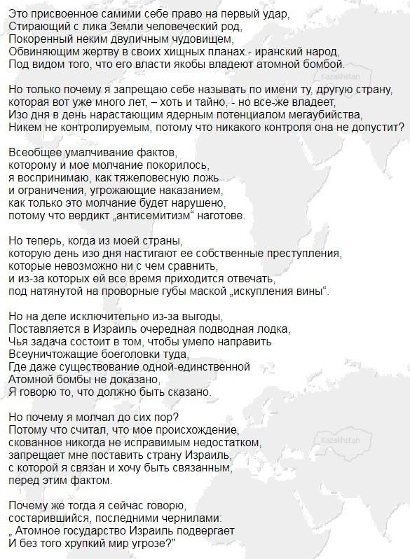АФ_гюнтер5