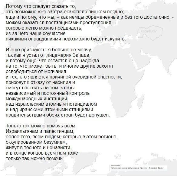 АФ_гюнтер6
