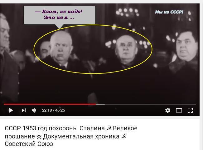 Похороны Сталина2