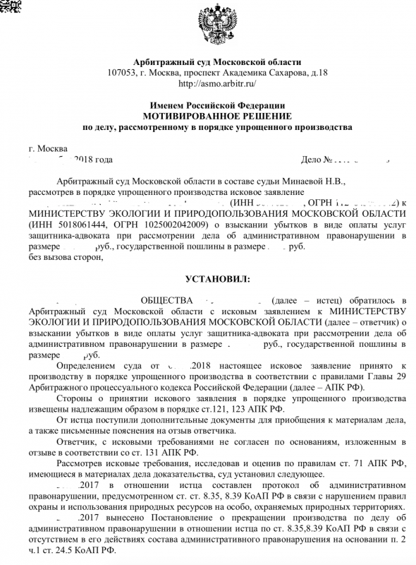 Договор на оказание ремонтных работ между юридическими лицами 2019- 2019