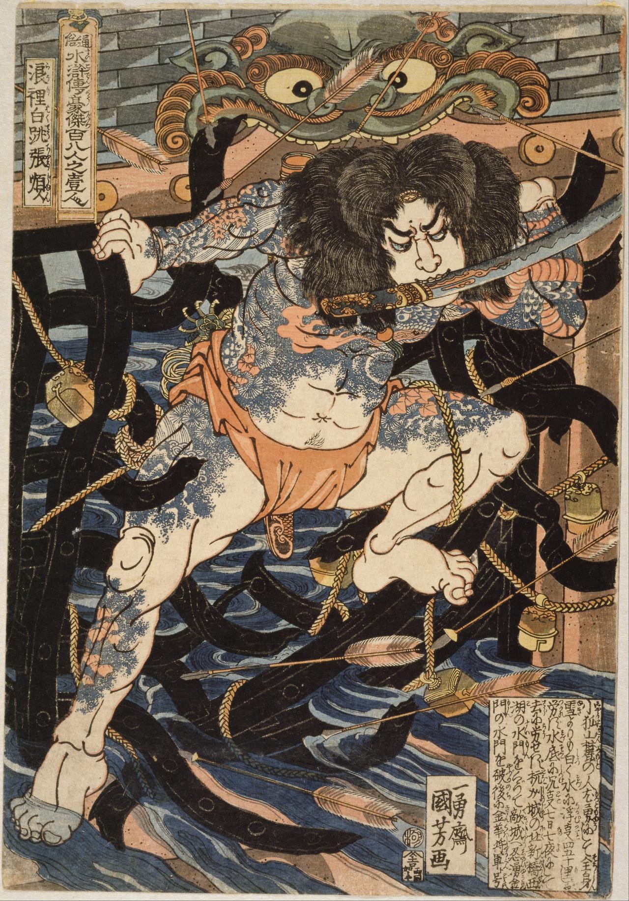 Kuniyoshi88