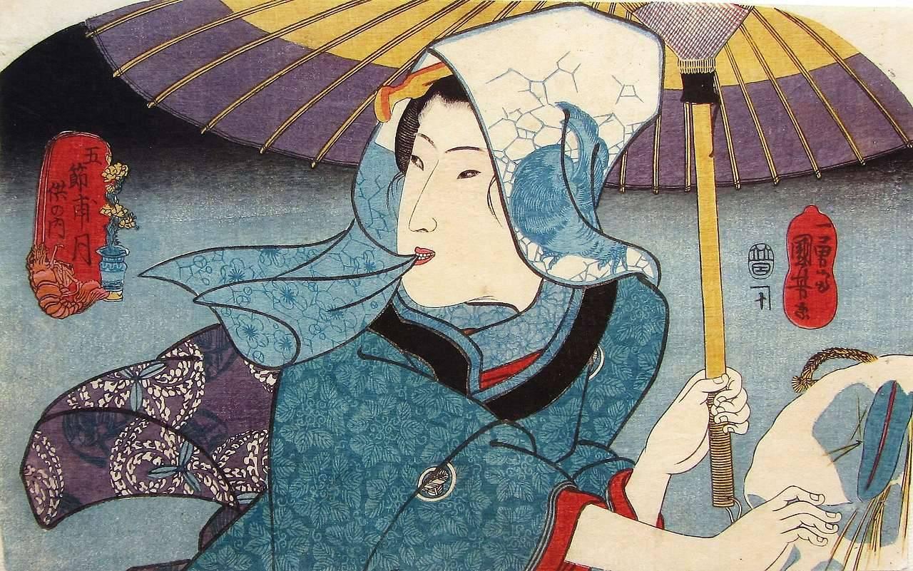 Kuniyoshi92