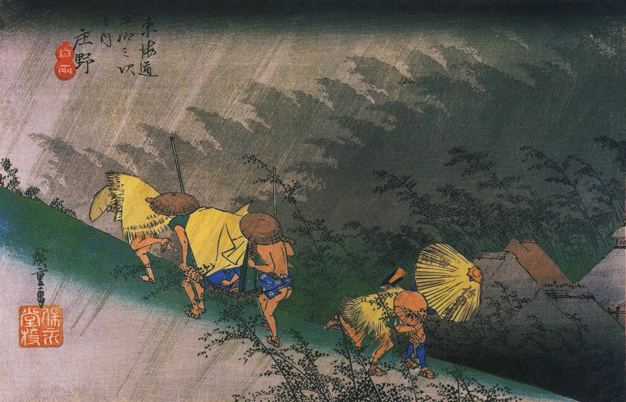 Hiroshige84