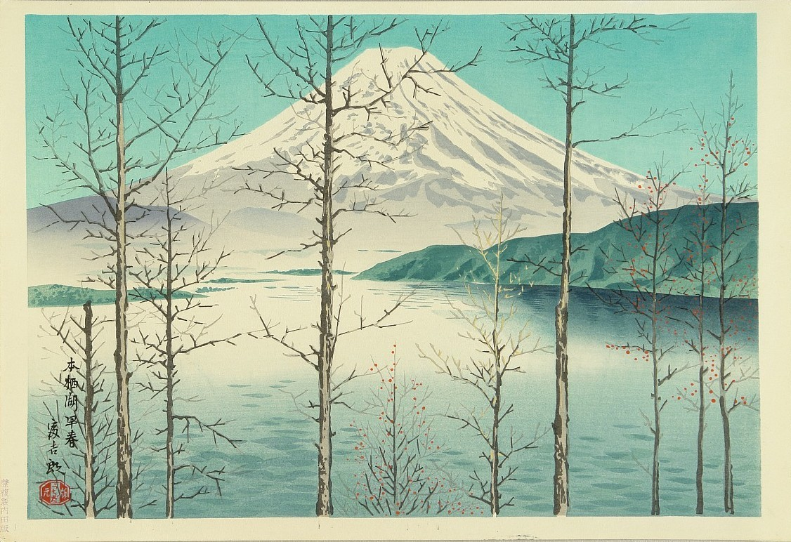 Tomikichirō1