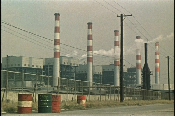Ozu Factory
