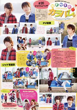 http://pics.livejournal.com/chibi_yuya/pic/00003tkg