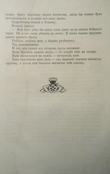 IMAG1859
