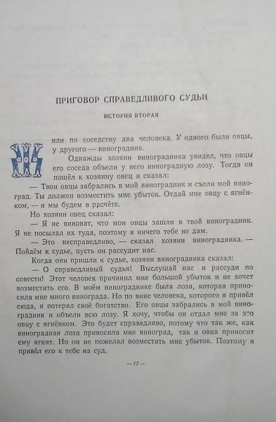 IMAG1860