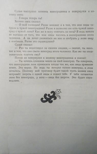 IMAG1861