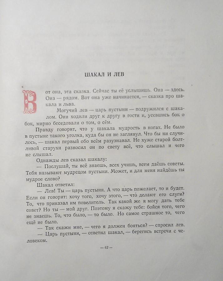 IMAG1892
