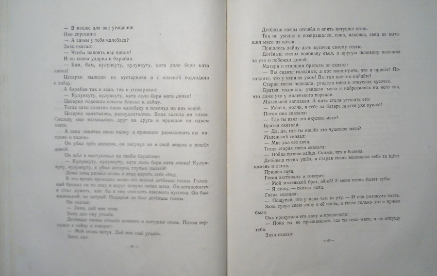 IMAG1896