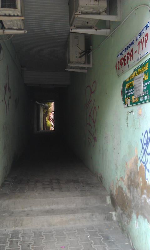 проход сквозной ставрополь