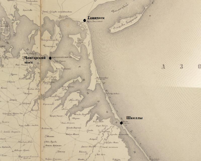 Для понимания карта зоны боевых действий.