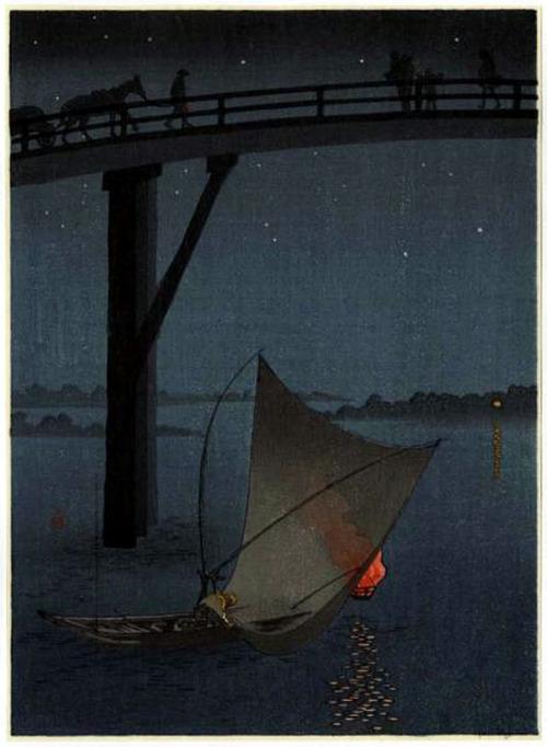 Yoshimuni- Fishing Boat Beneath Ohashi Bridge