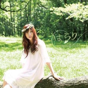 Yoshioka_Aika_-_Harari
