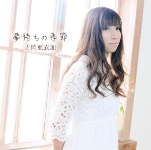 Aika Yoshioka - Yumemachi no Kisetsu