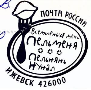 IMG_1331