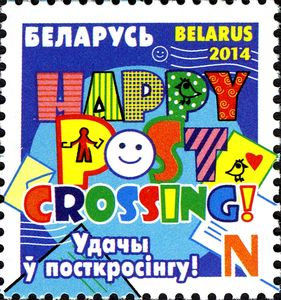 Happy-Postcrossing