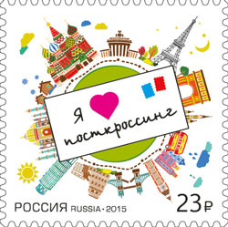 Postcrossing__RU_stamp