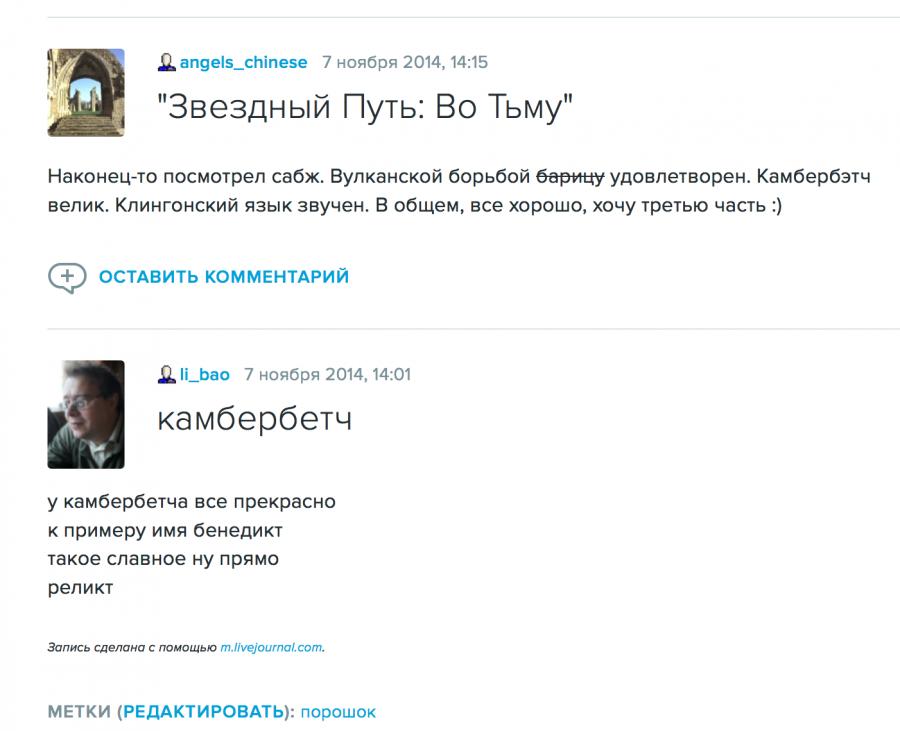 Снимок экрана 2014-11-07 в 18.14.06