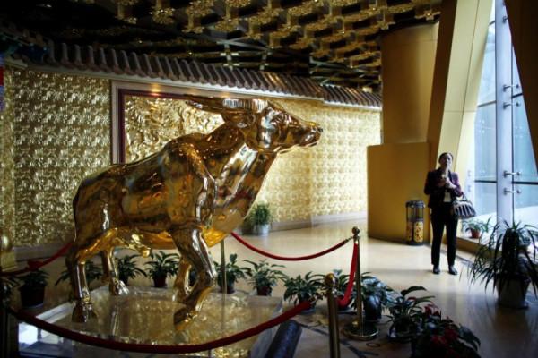 Longxi International Hotel