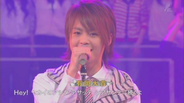 *Dai~chan*