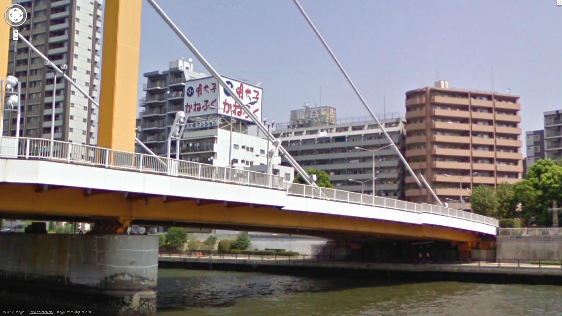 shino08