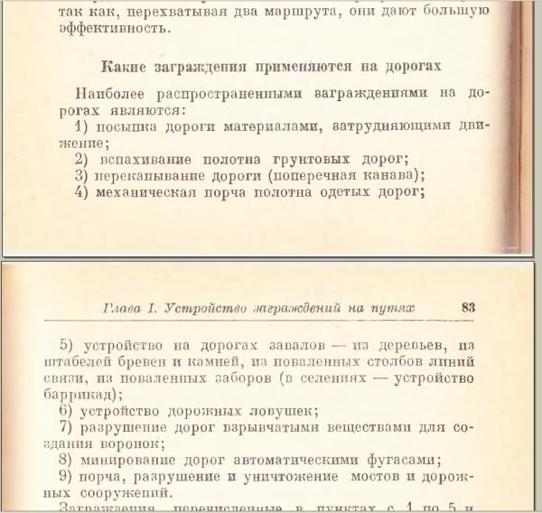 Выдержка из учебника