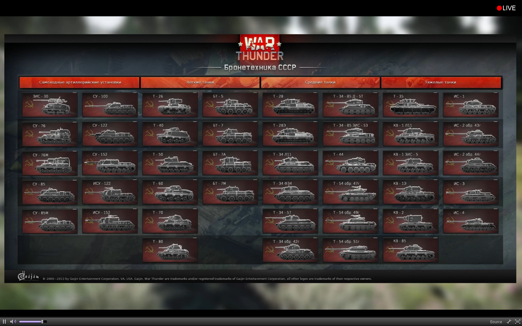 Создание мода для world of tanks