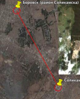 Два центра города Соликамска