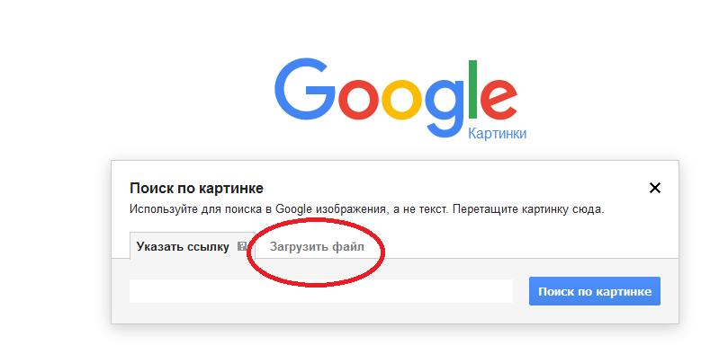 греческого кнопка найти картинку в гугле этой