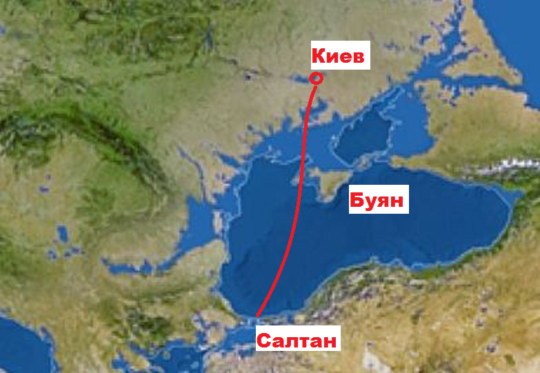 Картинки по запросу Крым остров Буян