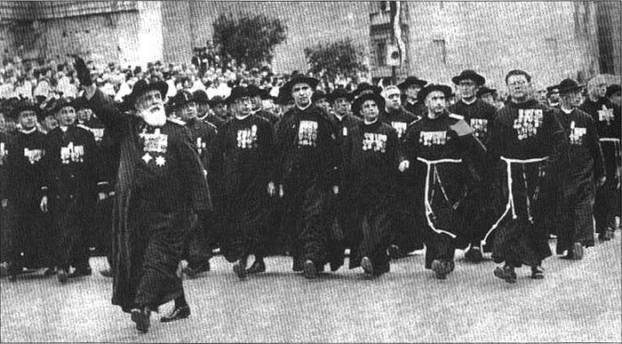 Христианский мир 80 лет назад