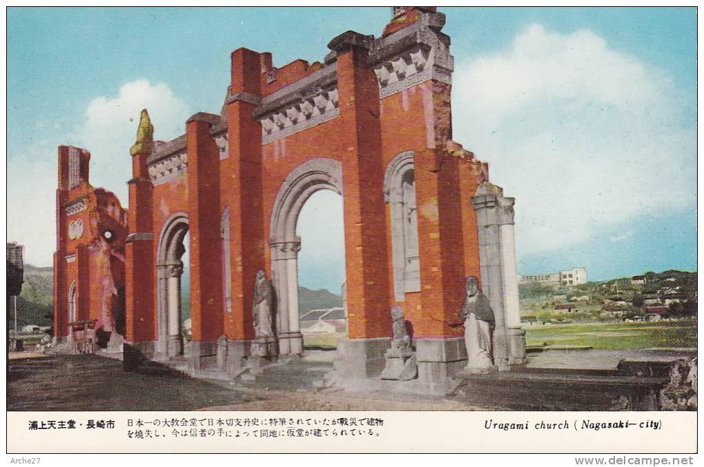 Руины христ церкви в Нагасаки